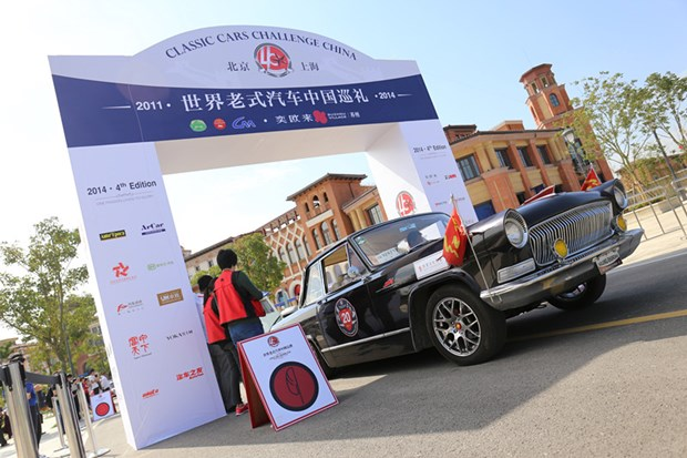 Classic Cars Challenge China (4C)