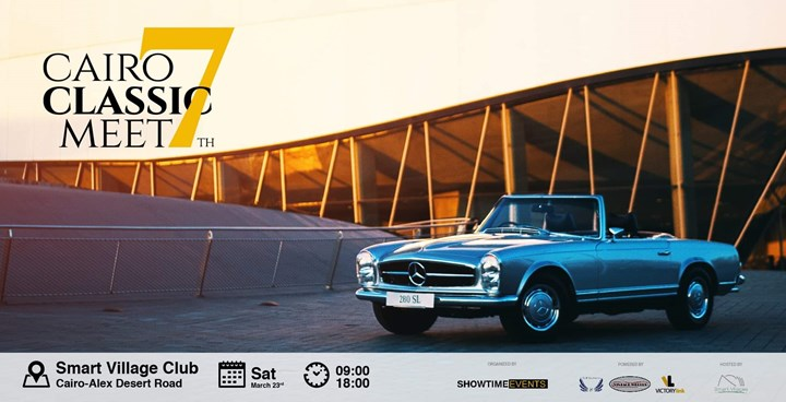 The 7th Cairo Classic Meet 2019