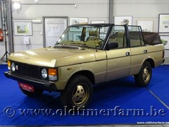 Land Rover Other Models 1985