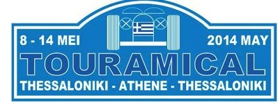 TOURAMICAL 2014 GREECE