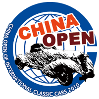 China Open of International Classic Cars 2010