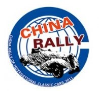 The First Great China Rally